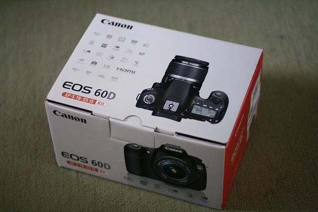 Il est arrivé ! Le Canon EOS 60D entre... dans mon monde !